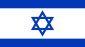 ISIS / MOSSAD - Israeli Secret Intelligence Service, 100% Proof
