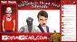 9-22 Shoah Revolutionaries discussion
