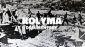 KOLYMA [1996 documentary | Horror stories of Soviet Union's worst Siberian gulags]